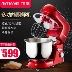 Kitchen Whisk Electric Cabinets Sale Top Household Desktop Automatic Whipping Cream Machine Commercial Multi Function And Dough Mixer Chef
