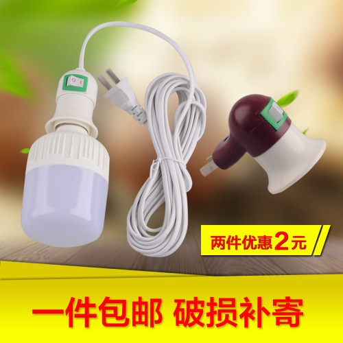 small resolution of chandelier head with switch with plug wire e27 screw lamp holder chandelier line led energy