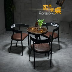 Retro Cafe Table And Chairs Green Chair 2005 Trailer Usd 81 61 Tables Combination Wrought Iron Tea Color Classification A Two Round Square Three Four