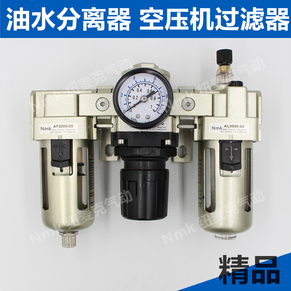 Air Compressor Water Trap