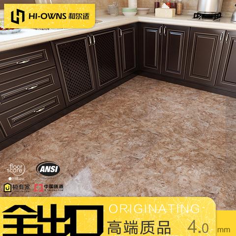 marble kitchen floor ninja mega system costco 大理石地板pvc地板卫生间厨房瓷砖翻新加厚耐磨防水pvc锁扣地板砖 糖糖 大理石厨房地板
