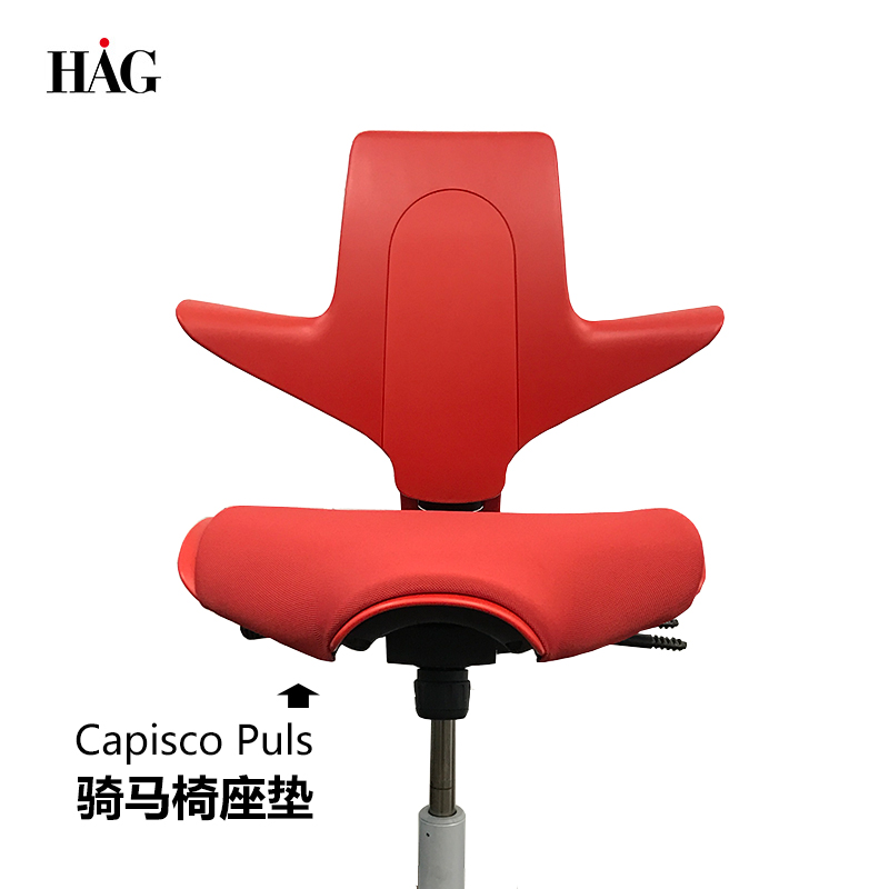 ergonomic chair norway swivel rocker chairs for living room hag riding removable soft seat office computer color classification red black fog gray light sea green clay dark blue rose pink