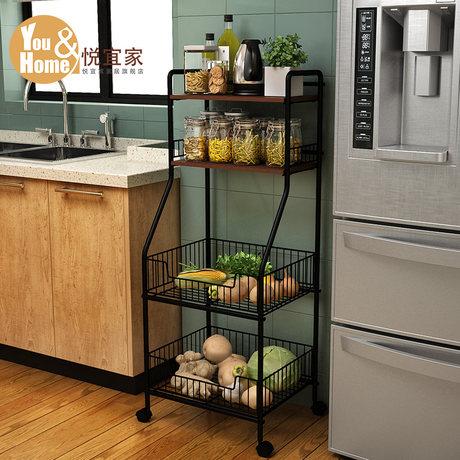 yue ikea kitchen rack storage artifact