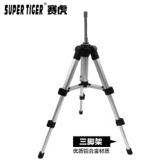 Fishing Chair Brackets Light Gray Usd 26 71 Tiger Night Bracket Large Tripod Box Rod Outdoor