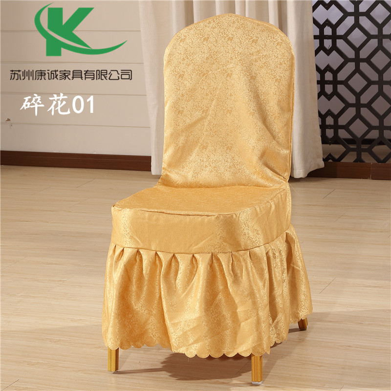custom banquet chair covers pixar up chairs usd 4 45 high end hotel cover made wholesale restaurant wedding