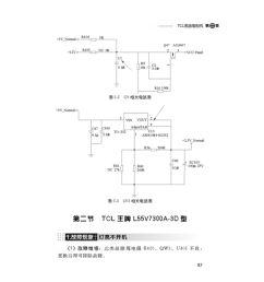graphic lcd tv fault repair quick check daquan tv repair tutorial books lcd color tv repair  [ 900 x 900 Pixel ]