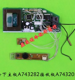 panasonic air conditioning parts circuit board a743467 a743282 display receiver board a743205 [ 2222 x 1878 Pixel ]