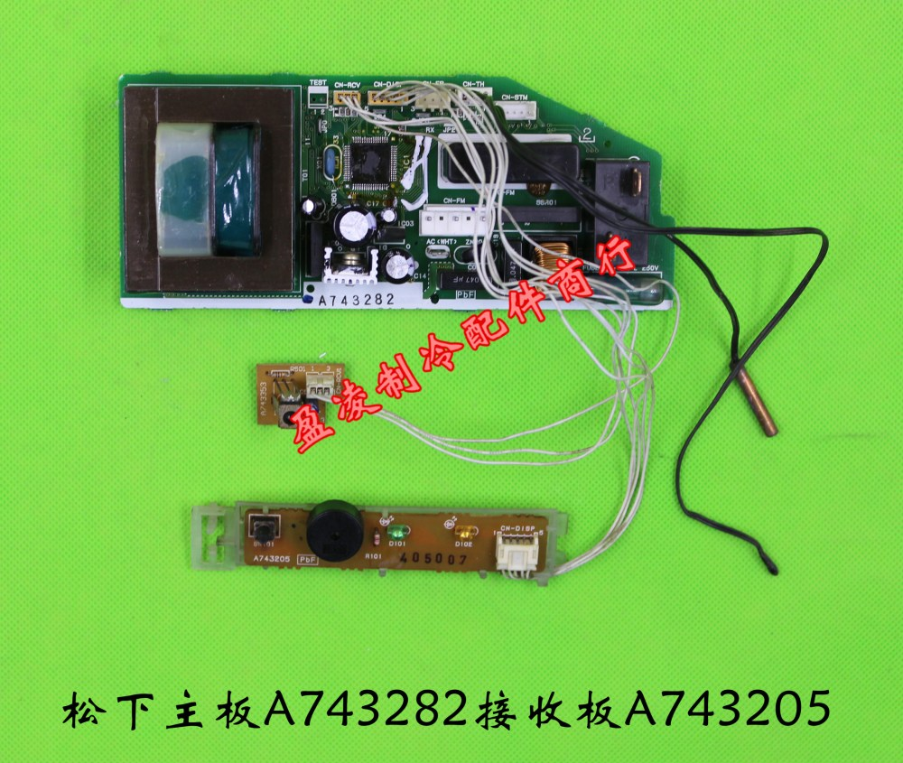 medium resolution of panasonic air conditioning parts circuit board a743467 a743282 display receiver board a743205