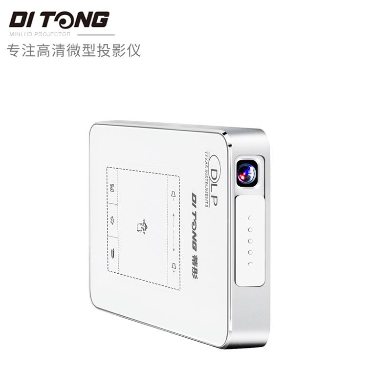 彤 彤 micro projector home 4K HD mobile phone wireless wifi