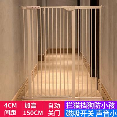 免打孔寵物貓狗門欄圍欄加高加密隔離門欄小型犬貓兒童安全防護欄
