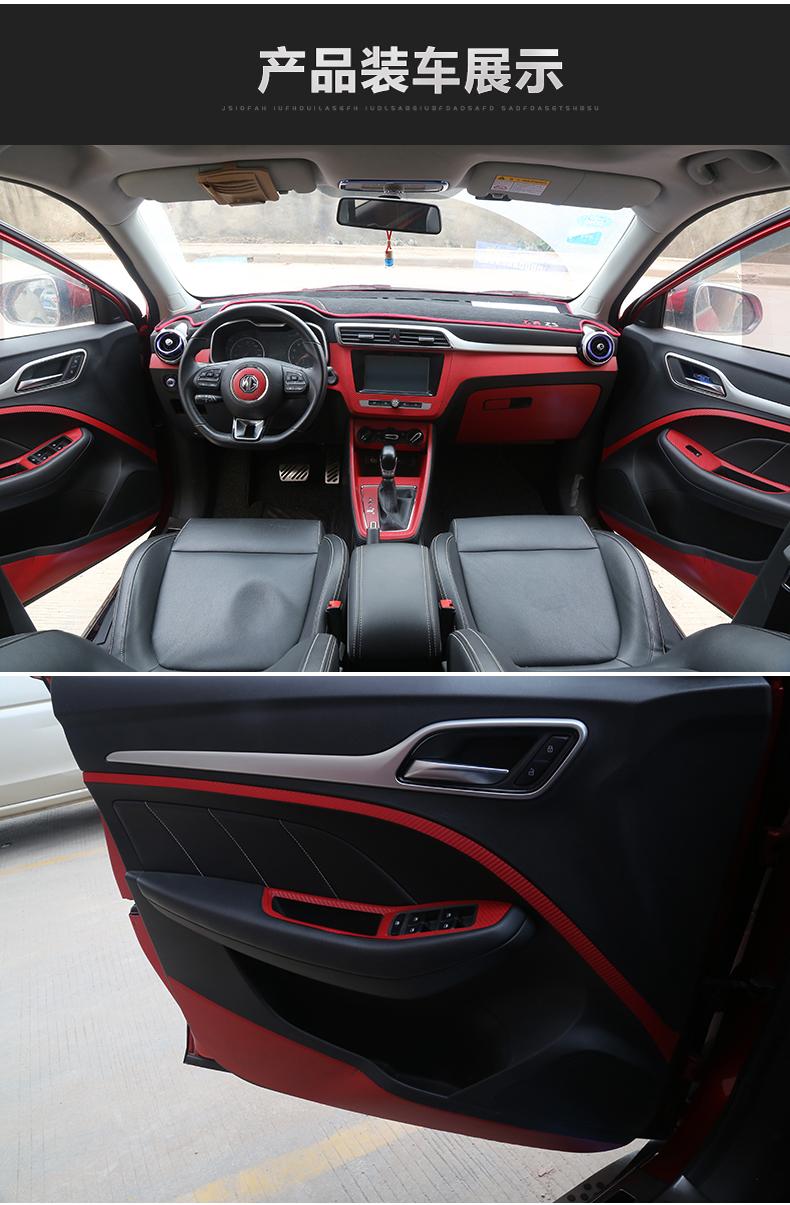 汽車內飾碳纖維貼膜教程真的好嗎價格