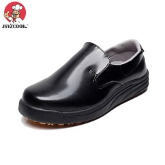 Kitchen Shoes Faucets Review Jsyzcook厨师鞋厨房鞋食品用鞋面包店工鞋防滑透气舒适 Tmall Com天猫