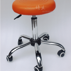 Chair Stool Small Design Nigeria Usd 24 64 Pulley Round Salon Beauty Barber Lightbox Moreview