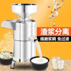 Beater Kitchen Amazon Appliances 研磨不锈钢打浆豆汁机简单豆浆机商用打浆机厨房米浆渣汁分离磨粉