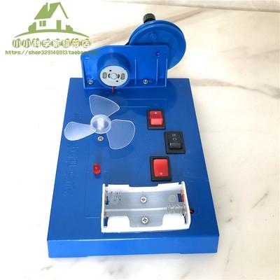 小學生科學實驗玩具 科技小製作兒童手工diy材料創意風力發電教具