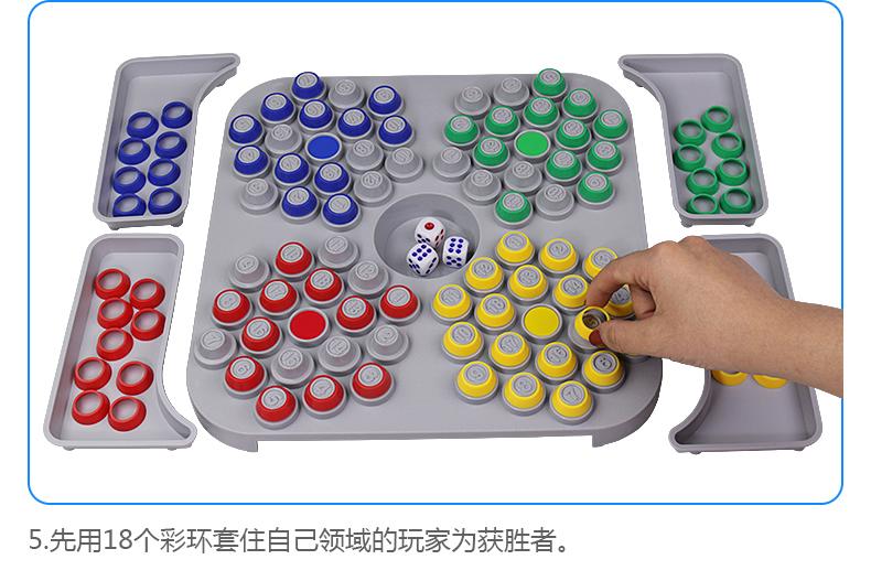四面翻牌遊戲 數字遊戲玩具 兒童親子數學桌遊 加減乘除好幫手