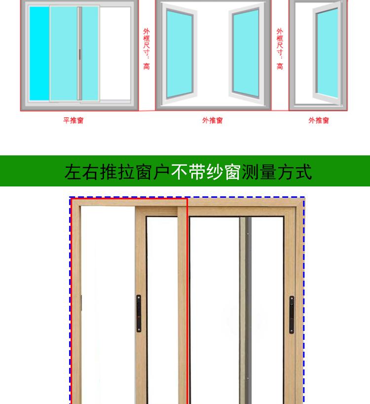 防塵紗窗網自裝黏貼窗戶防蚊防灰塵防霧霾紗窗過濾網透風簡易紗窗