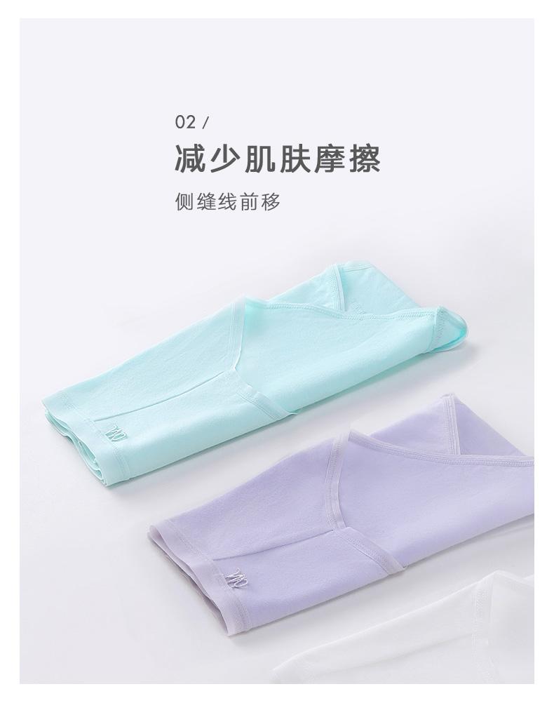 曼妮芬3條裝中/高腰提臀三角褲親膚棉質無痕安全褲20710938