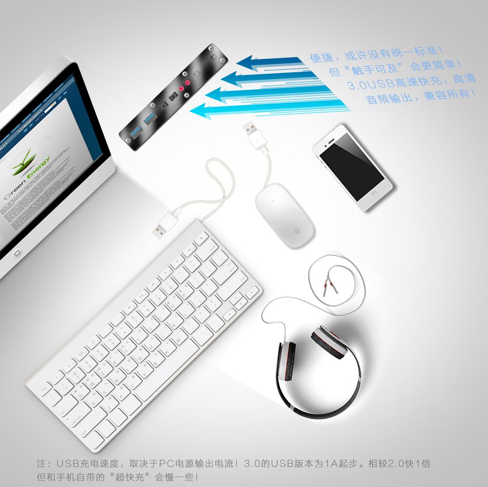 雅麗個性diy壓克力 創意式遊戲主機殼臥式開放桌上型電腦架電腦ITX水冷