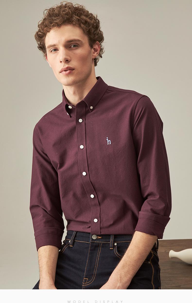 hazzys哈吉斯國內專櫃代購20年秋款男士純色襯衫ASCZK10CK06 990