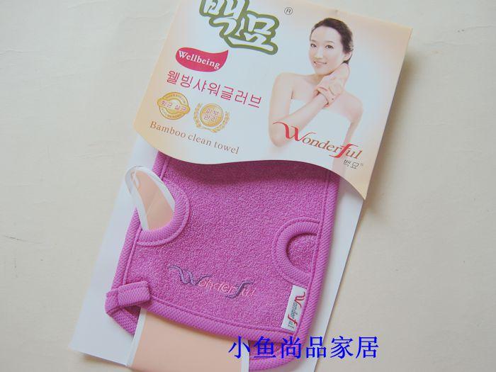 韓國免搓澡巾 Wonderful 神奇抗菌免搓洗澡巾 沐浴手套