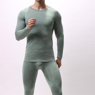 FANKAZI男士秋衣衛生褲套裝簡約時尚絲滑舒適彈力基礎內衣