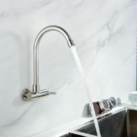 Wall Mount Single Lever Kitchen Faucet 304 Stainless Steel ...
