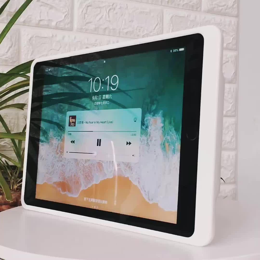 support mural pour tablette et ipad 9 7 station de charge pour maison intelligente avec etui de chargement buy etui de chargeur mural support mural