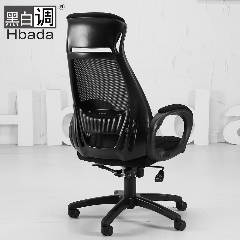 mesh gaming chair lightweight backpacking usd 751 71 black and white transfer home computer game racing seat office