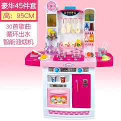 Little Girl Kitchen Sets Design Ideas Gallery Usd 34 48 Home Toys 1 3 6 Years Old 5 Cooking Baby Children