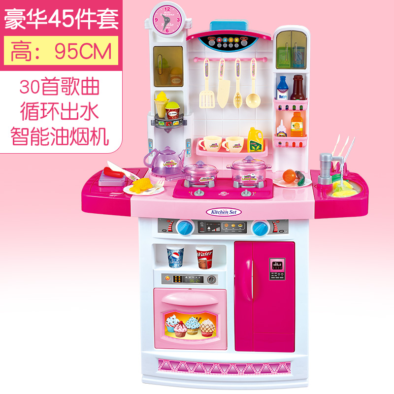 little girl kitchen sets free standing cabinets usd 34 48 home toys 1 3 6 years old 5 cooking baby children