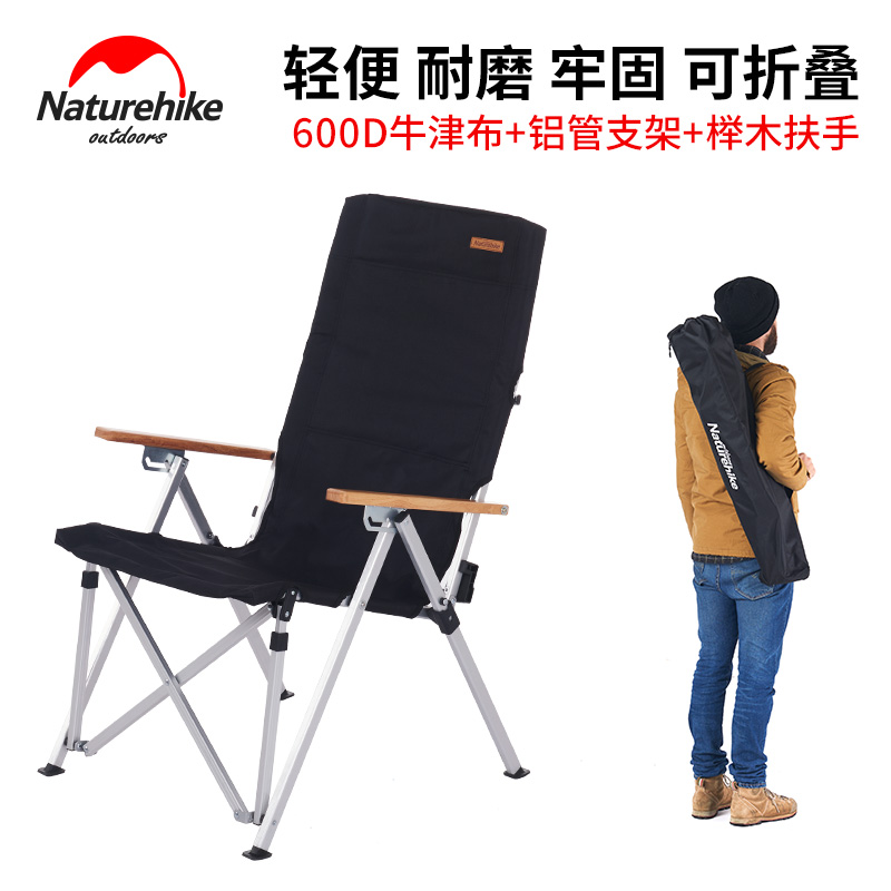 fishing chair lightweight back covers for bar stools usd 3 93 nh move customer outside aluminum folding portable lounger beach leisure