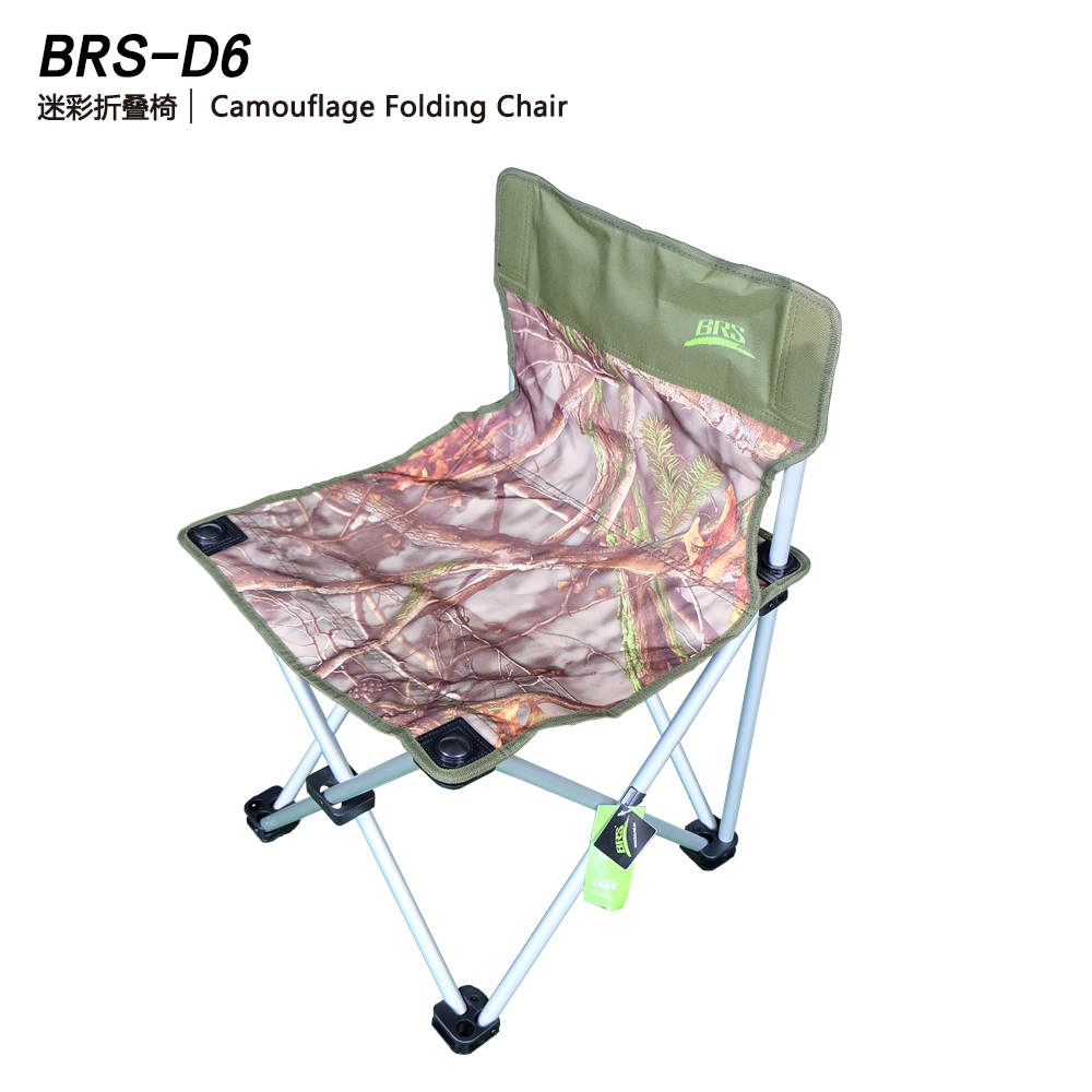 Aluminum Folding Chair Brother Brs D6 Camping Outdoor Aluminum Folding Chair Director Chair Portable Fishing Chair Camping Chair Beach Chair