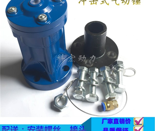 Factory Direct Sk Ah Zc40 Pneumatic Percussion Hammer Sk40 Air Hammer Can Be Equipped With Mounting Bracket Control Box