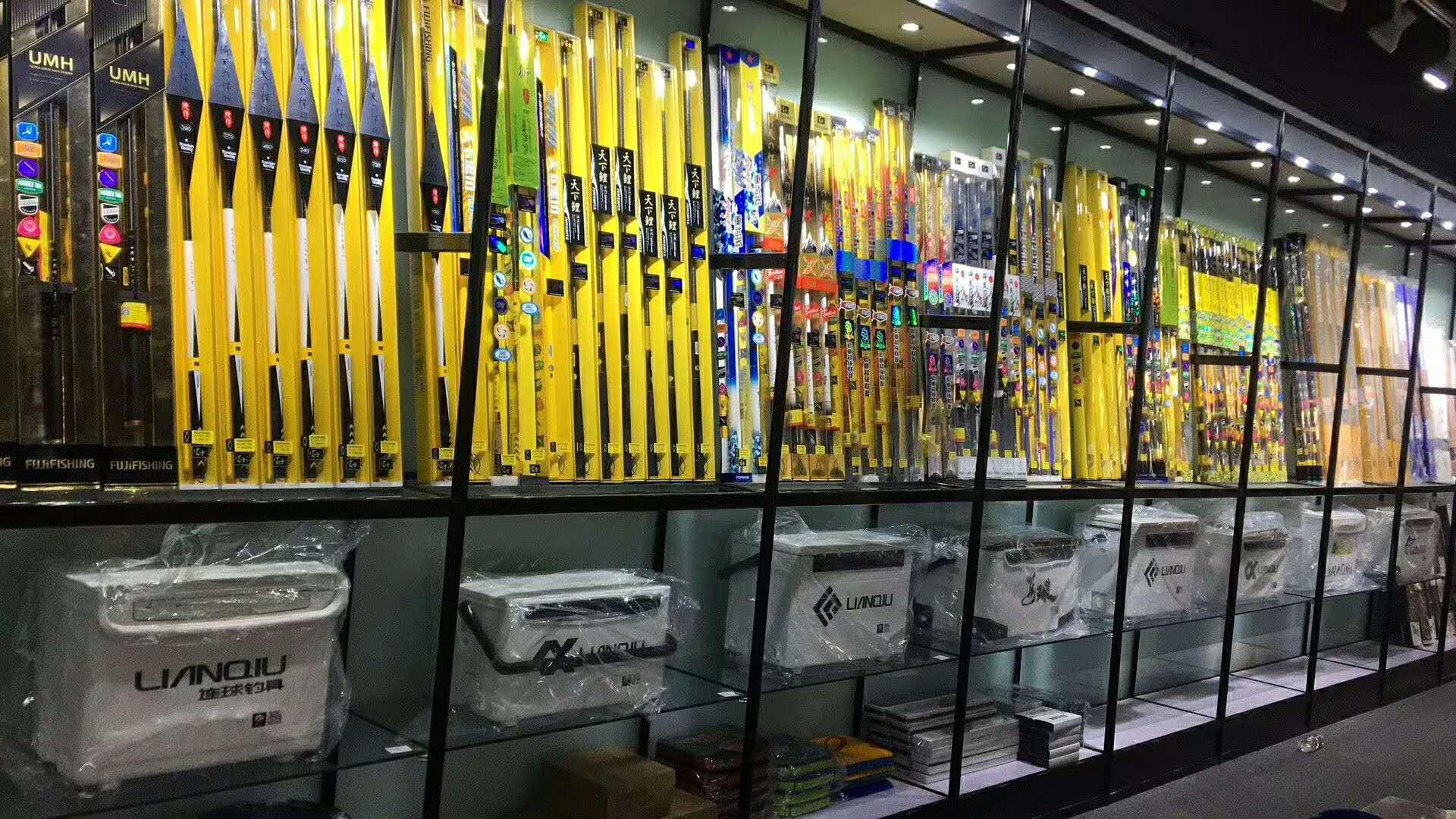 fishing tackle shop shelf fishing rod
