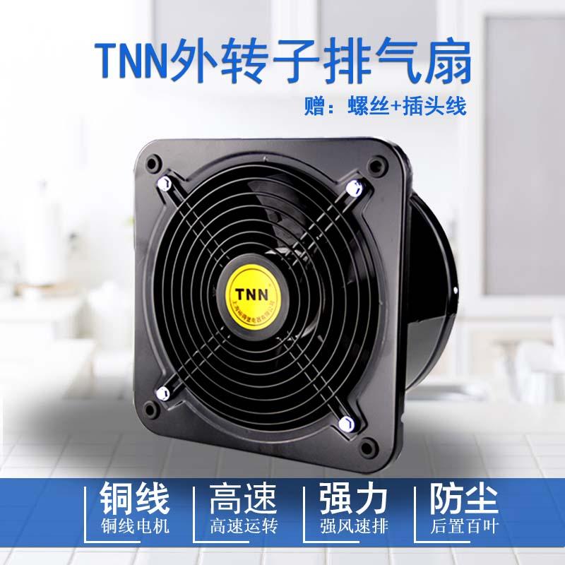 kitchen exhaust sink size for tnn管道风机换气扇10寸厨房排气扇圆形油烟风机工业排风扇250mm 厨房排气