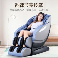 Rongtai Massage Chair Foam For Chairs 6600 Home Body Multifunctional Sofa Electric Luxury Space Capsule