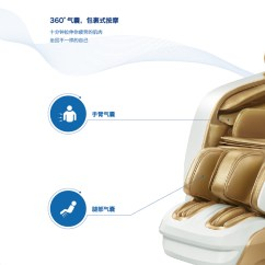 Rongtai Massage Chair Beach Chairs And Umbrella Rt8610s Home Full Body Deluxe Space Capsule Sofa