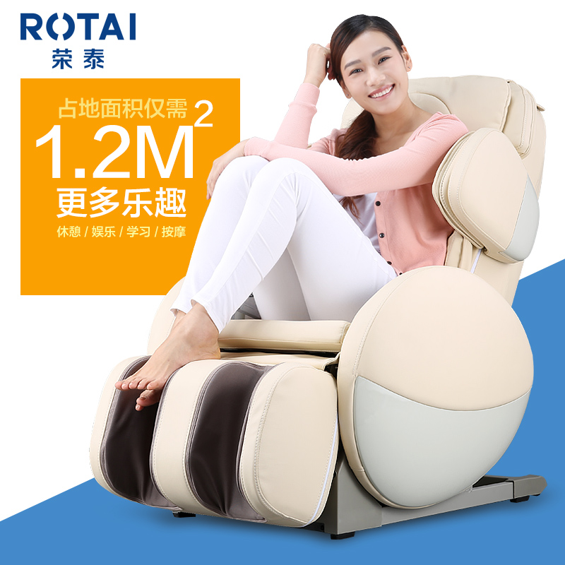rongtai massage chair waiting room chairs for sale rt 6125 multi function household sofa