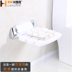 Folding Chair For Bathroom Rocking Cusions Usd 101 29 Change The Shoe Stool Wall Aisle Shower