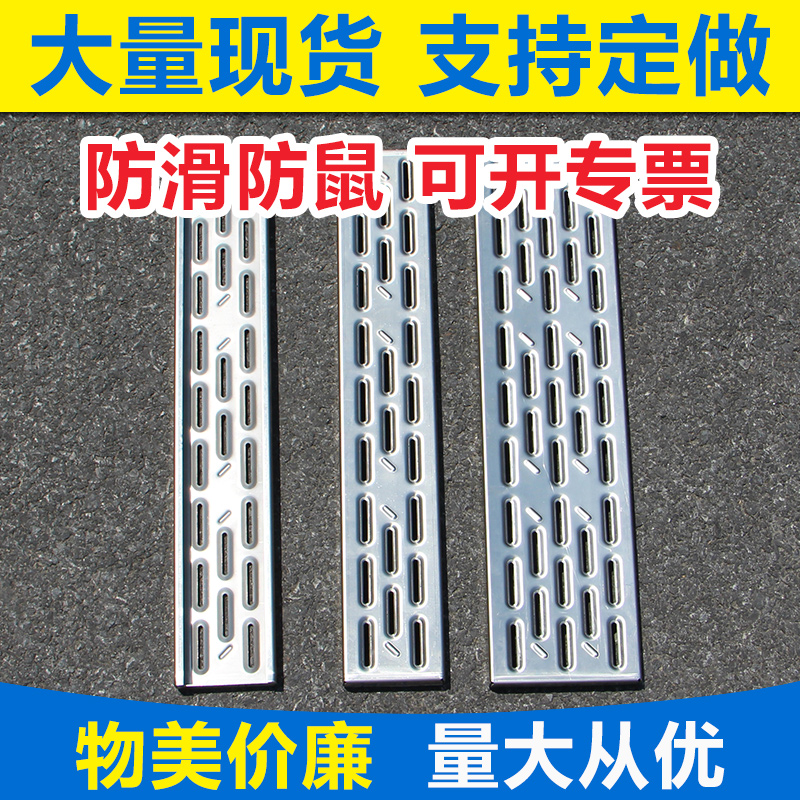 kitchen gutter best appliance brand stainless steel trench cover water sewer open gully drains rainwater grate 304