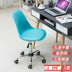 Teal Computer Chair How To Buy A Lift Usd 71 25 Small Nordic Home Swivel Mini Office Study Student Writing Backrest Modern