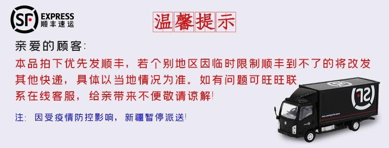 配止疼膏/北京寶樹堂麝香壯骨膏7風濕關節痛腰痛貼膏射香鎮痛消炎