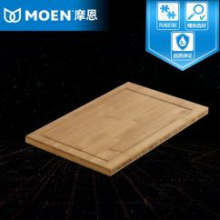 Kitchen Cutting Boards Appliance Package Moen摩恩橡胶木厨房砧板切菜板4022 优质厨盆水槽配件4023 Tmall Com天猫
