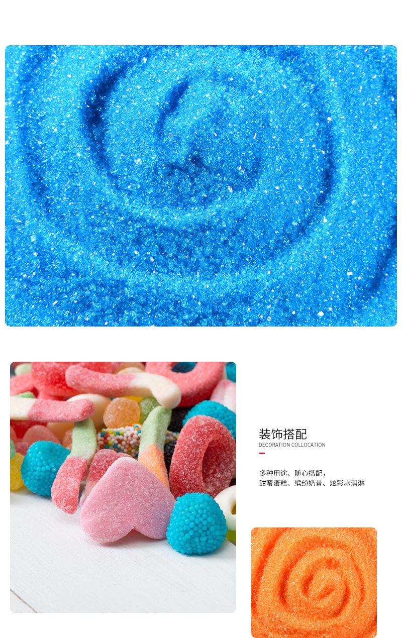 彩糖棉花糖機器專用彩糖水果味彩色砂糖瓶裝棉花糖5瓶包郵