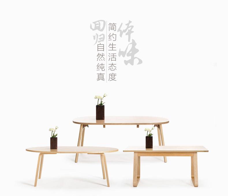 table basse ronde pliante en bois simple moderne pour le salon