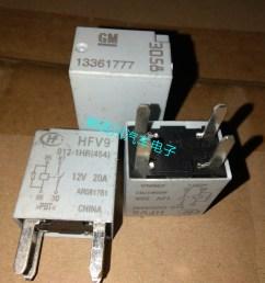 jun yue mai rui bao xl fuse box 3058 relay 13361777 genuine original car parts 12v [ 2448 x 3264 Pixel ]