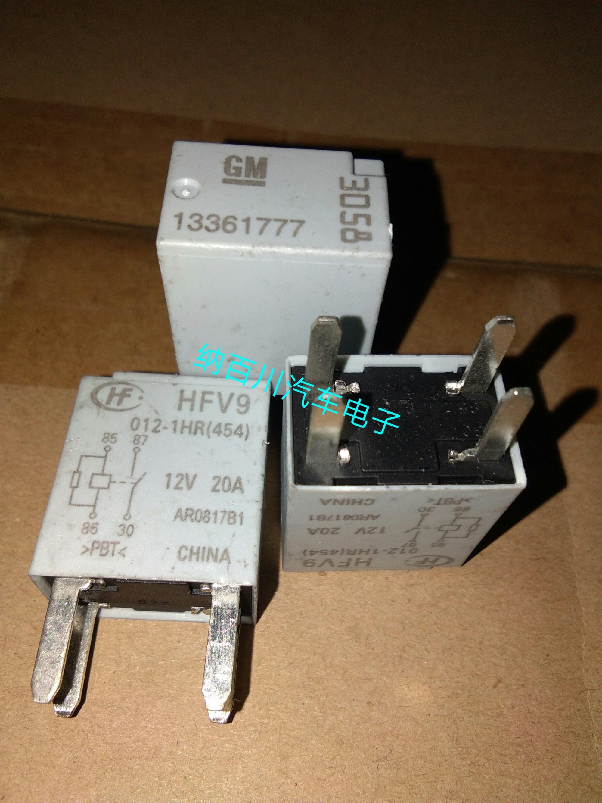 hight resolution of jun yue mai rui bao xl fuse box 3058 relay 13361777 genuine original car parts 12v