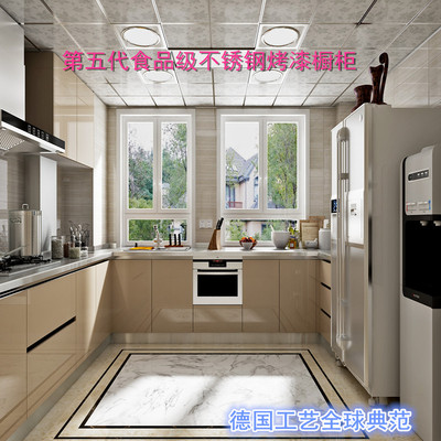 kitchen cabinet painting cost rooms to go sets 不鏽鋼櫥櫃烤漆工藝智德品牌尚思不鏽鋼櫥櫃進口304l食品級板材 厨柜烤漆成本