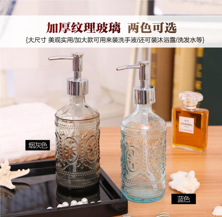 玻璃創意乳液瓶簡約洗手液沐浴露按壓瓶子分裝空瓶酒店會所乳液瓶